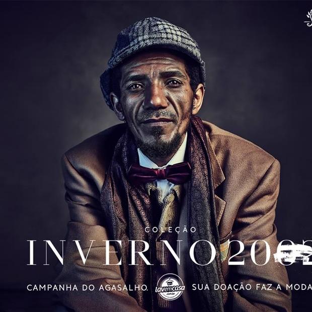 Campanha do Agasalho 2017 (Foto: Divulgação)