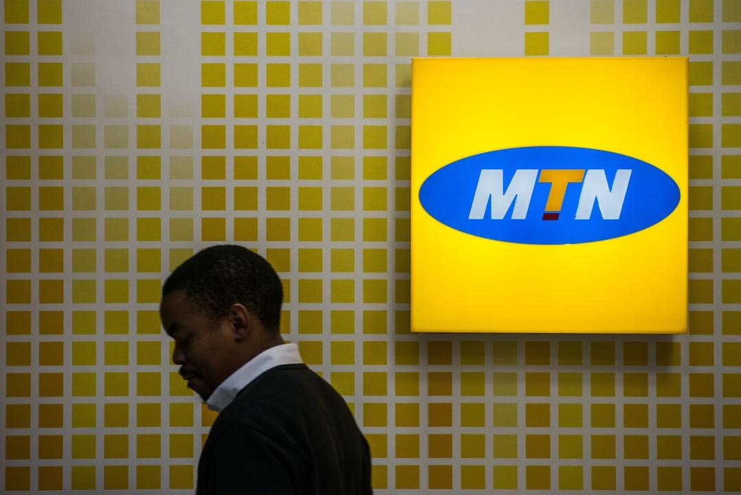 How to avoid being a Victim of MTN Mobile Money Fraud (Safety Tips)