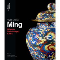 ming-50-years-that-changed-china-exhibition-catalogue-cmcf24773_productlarge