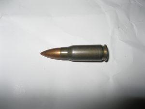8mm Kurtz German WW2