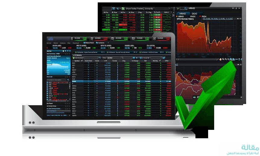 شراء وبيع الأسهم بغرض تحقيق الربح