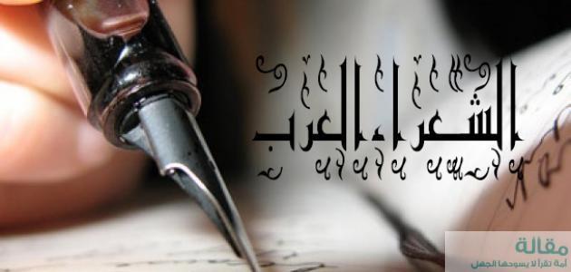 احلى الشعراء العرب على مر التاريخ