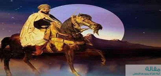 تعرف علي الشاعر ابو فراس الحمداني
