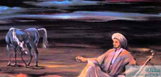 معلومات عن الشاعر امرؤ القيس