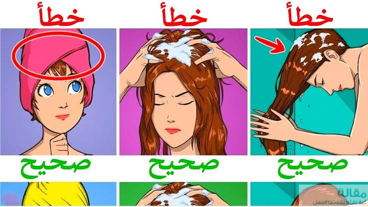 تعرفي علي بعض الاخطاء التي قد تؤذي شعرك
