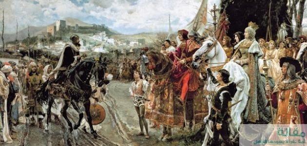 نبذه عن تاريخ الأندلس