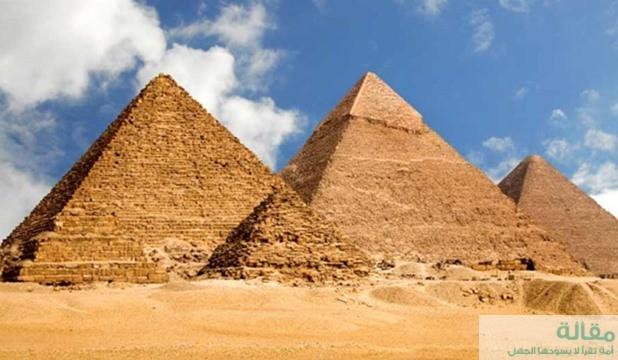 الحضارة المصرية الفرعونية