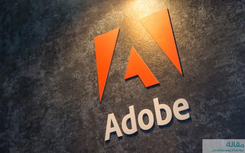 شركة أدوبي تستخدمُ الذكاء الصناعي لمنع تعديل الصور بالفوتوشوب