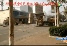 WTF bulldozers fight in China