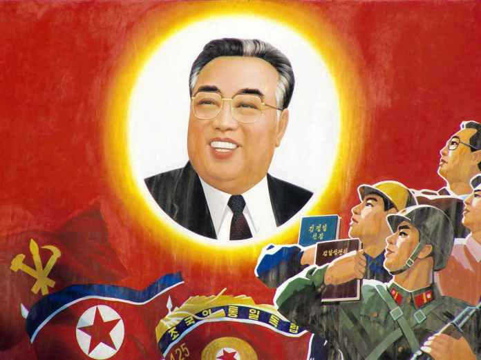 North Korean president Kim Il-sung