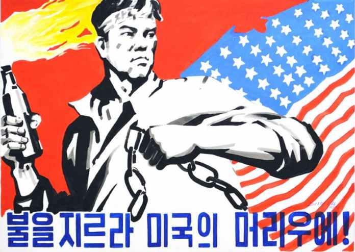 Throw Fire on the Head of the US Imperialists!