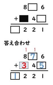 今日の一問 180511 数学解答