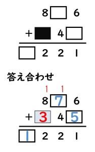 今日の一問 180511 数学 解答