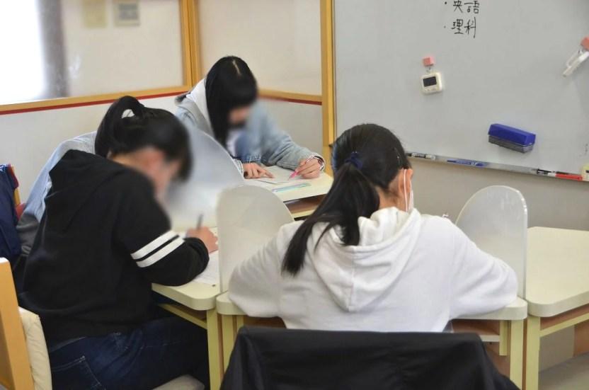 中学生向け 無料 テスト対策 ゼミ