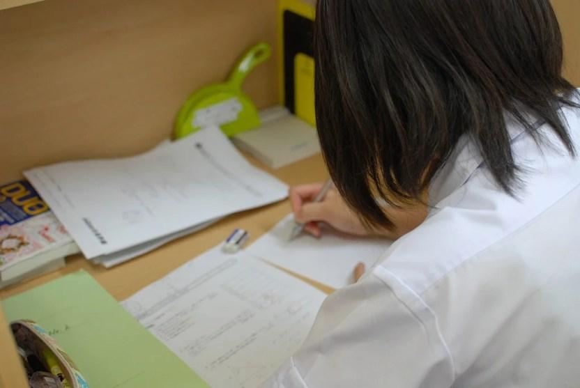 夏期講習 高校生 受験