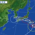 台風12号の接近に伴う対応について