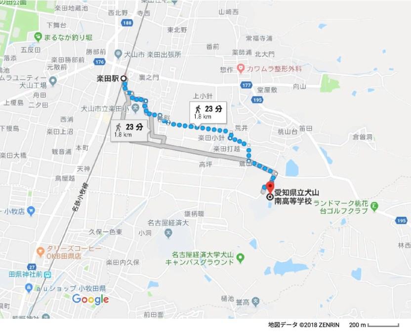 楽田駅 犬山南高等学校 マップ
