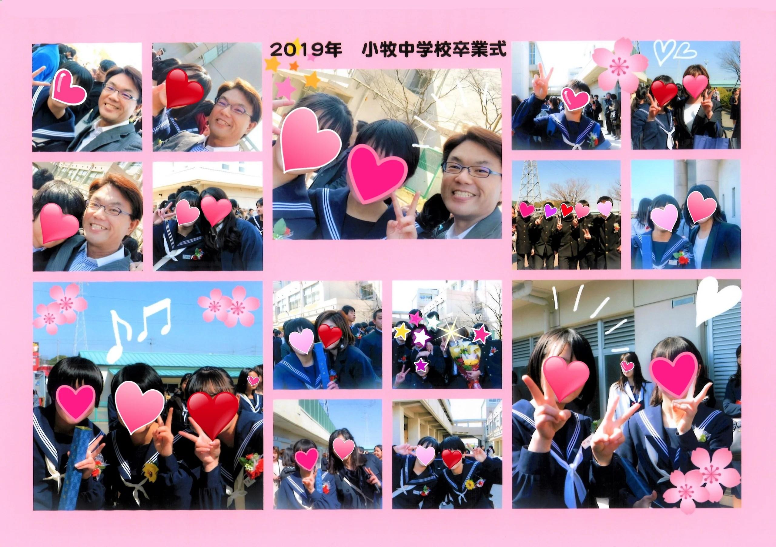 2019年小牧中学校卒業式 塾長と名学館生