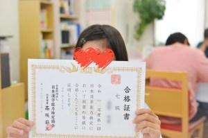 漢検7級合格