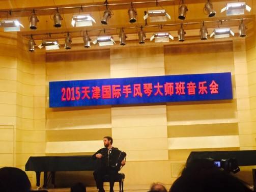 British Accordionist Murray Grainger on tour in China