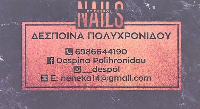 nails by despol