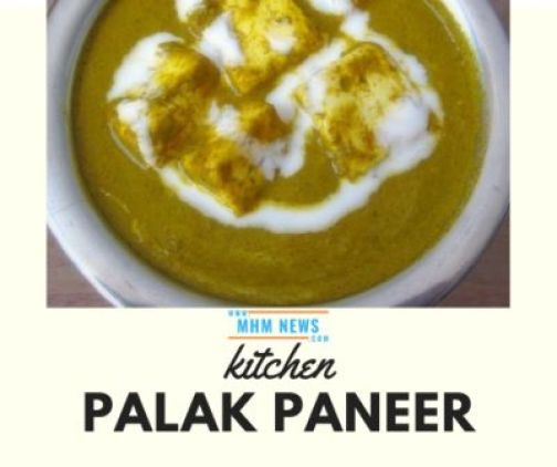recipe of palak paneer kitchen
