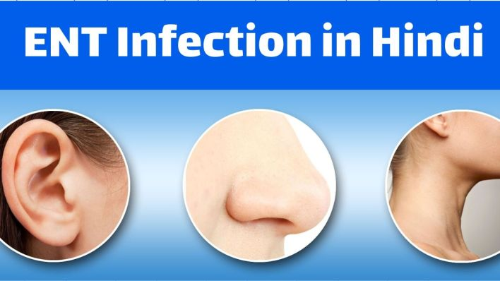 ENT Infection in Hindi