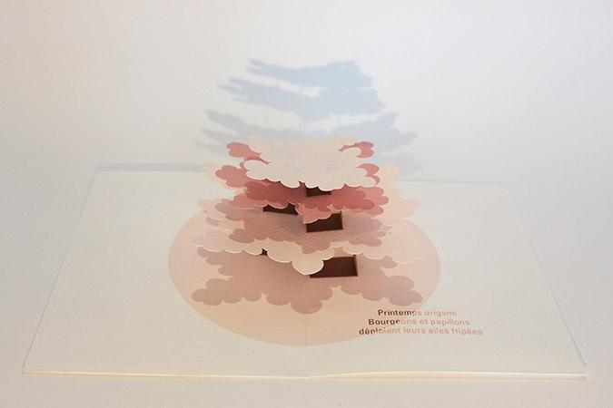 "Carte pop-up Arbre cèdre ""printemps"", vue profil"