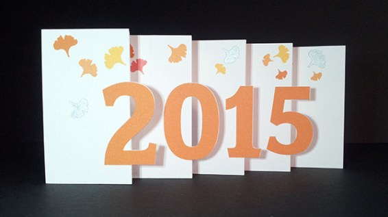 Carte de vœux 2015 en kirigami, motifs ginkgos