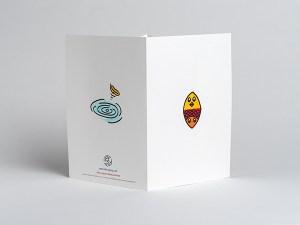 Rencontre attendue en DIY Oiseau-poisson, dos carte colorié