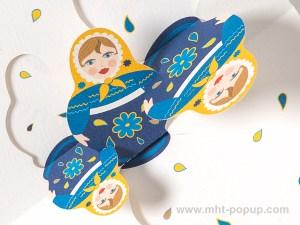 Carte de vœux Matriochkas modèle bleu, détail des motifs