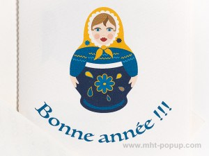 Carte de vœux Matriochkas modèle bleu, détail des motifs du recto