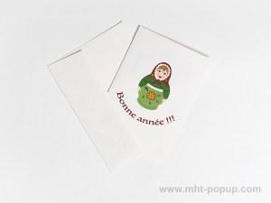 Carte de vœux Matriochkas modèle vert, recto avec enveloppe