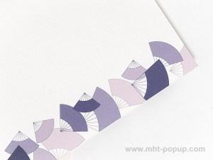 Carte Kirigami avec frise Eventails couleur mauve, détail motif frise