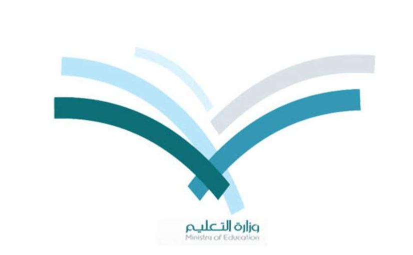 شعار وزاره التعليم القديم png