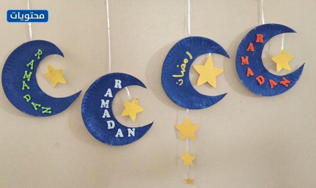 Immagini delle decorazioni per il mese sacro del Ramadan 2021