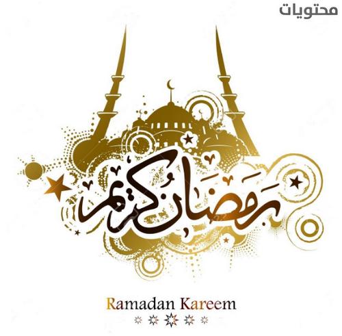 كريم رمضان