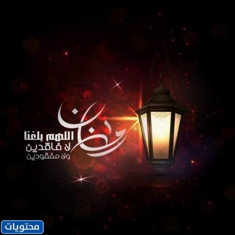 Foto preghiere che Dio ci ha raggiunto durante il Ramadan 1