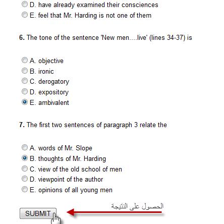 نموذج اختبار ستيب تجريبي موقع محتويات الإجابة اخر حاجة