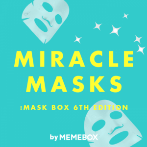 memebox_maskbox6