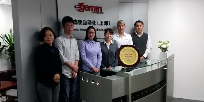 Egemin Automation counterbalance AGV among most innovative AGV products for Chinese market