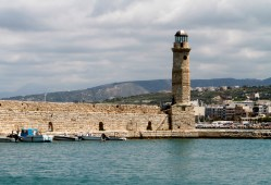 Quelques jours en Crète