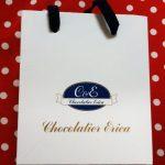 【白金台】で30分待ちで人気の「ショコラティエ・エリカ」人気の品と注意点と感想