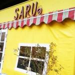 【白金オススメ】「Smoke & Vegetable Bistro SARU 白金」は週末ランチ有