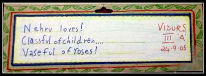 Vidya Sury childrens day