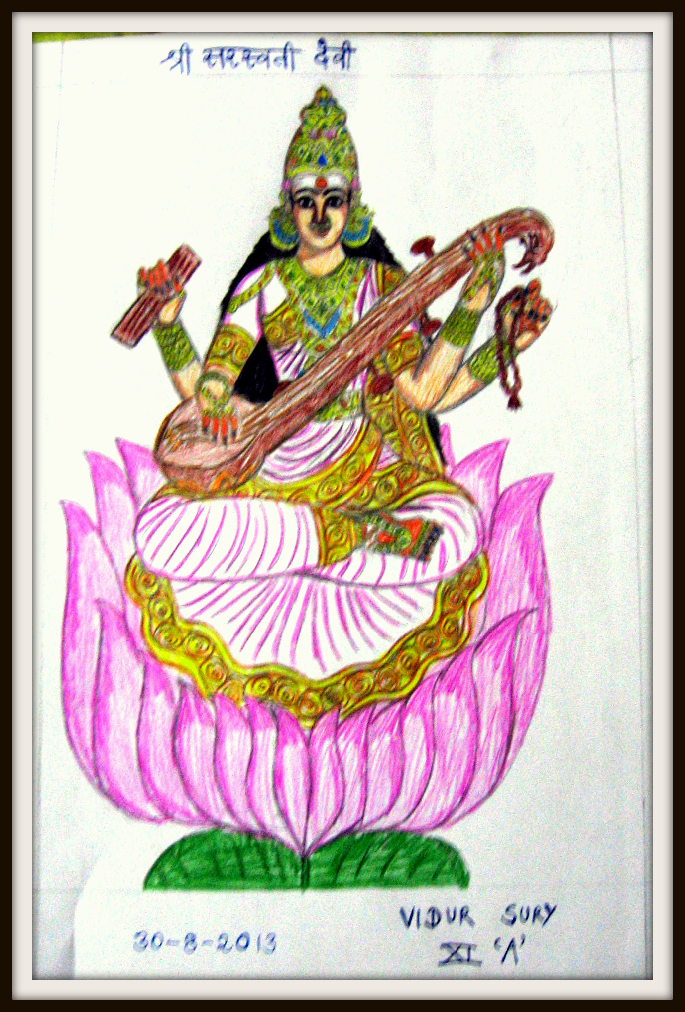 Saraswati Lives With Us