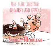 気合い入れ直しダッ、と食いまくるタロンを貼ってみました。どこのタロンか分かるかな?? 2015年クリスマス。