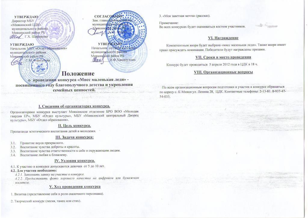 Примерная программа по татарскому языку в начальных классах