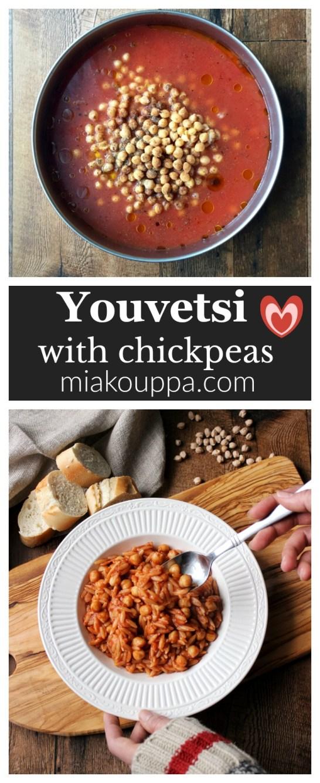 Youvetsi with chickpeas (Γιουβέτσι με ρεβύθια)
