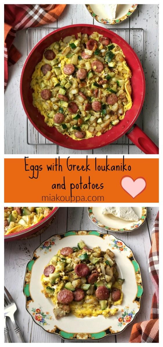 Eggs with loukaniko and potato (Ομελέτα με λουκάνικα και πατάτες)